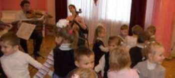Куда пойти с детьми с 27 февраля по 4 марта (Москва и Санкт-Петербург)