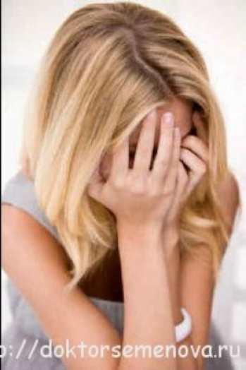 Симптомы хламидиоза и признаки хламидий у женщин и мужчин - Медицинский Женский Центр в Москве