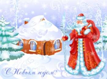 Сборник «Новогодние и зимние развивалки»